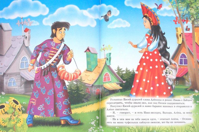Иллюстрация 1 из 41 для Лесные звезды - Владимир Степанов | Лабиринт - книги. Источник: Лабиринт