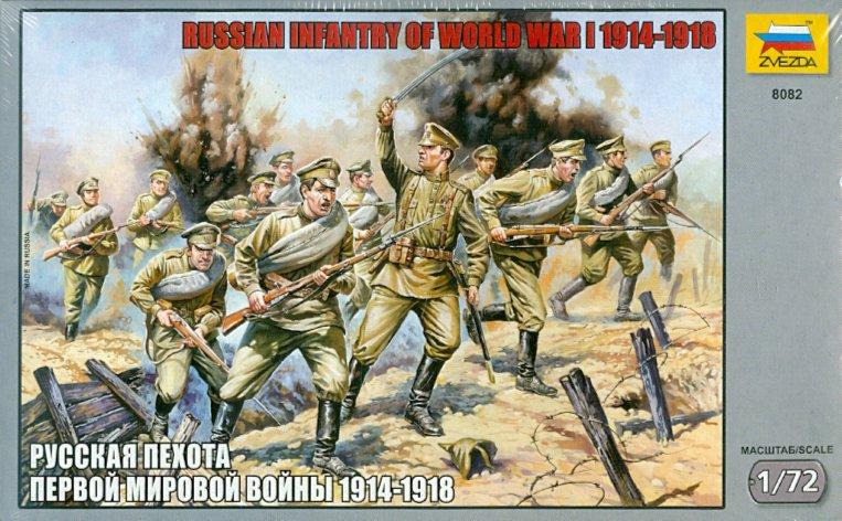 Иллюстрация 1 из 8 для Русская пехота Первой Мировой войны 1914-18гг (8082) | Лабиринт - игрушки. Источник: Лабиринт