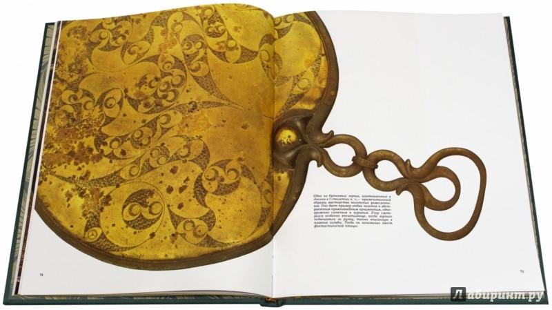 Иллюстрация 1 из 18 для Правители варваров - Лайонел Кассон   Лабиринт - книги. Источник: Лабиринт