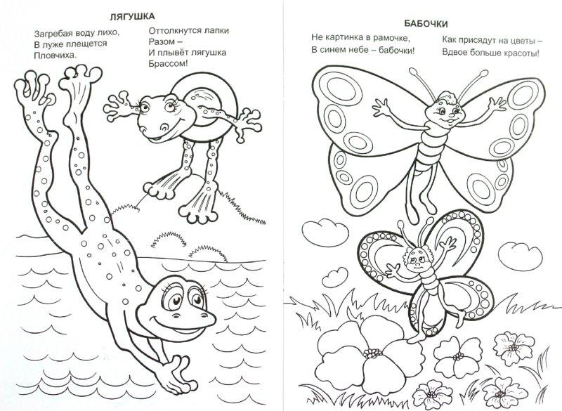 Иллюстрация 1 из 7 для Они такие разные - Владимир Борисов | Лабиринт - книги. Источник: Лабиринт