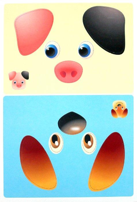 Иллюстрация 1 из 12 для Чудо-трафареты (4+) | Лабиринт - игрушки. Источник: Лабиринт