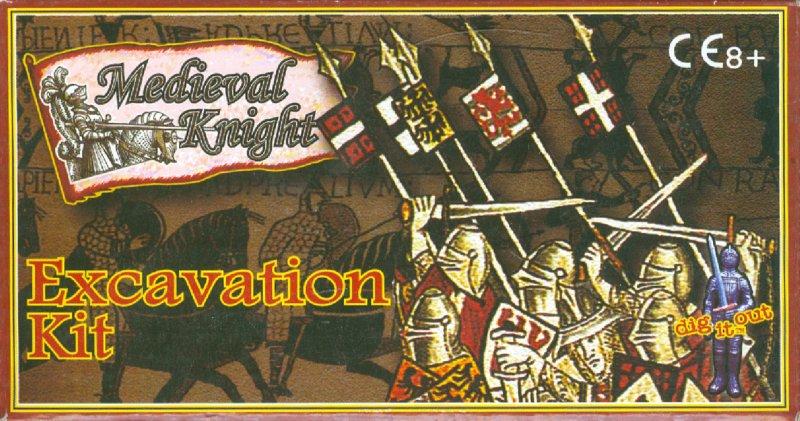 Иллюстрация 1 из 4 для Набор откопай-ка: Faith (Ф21-1170) | Лабиринт - игрушки. Источник: Лабиринт