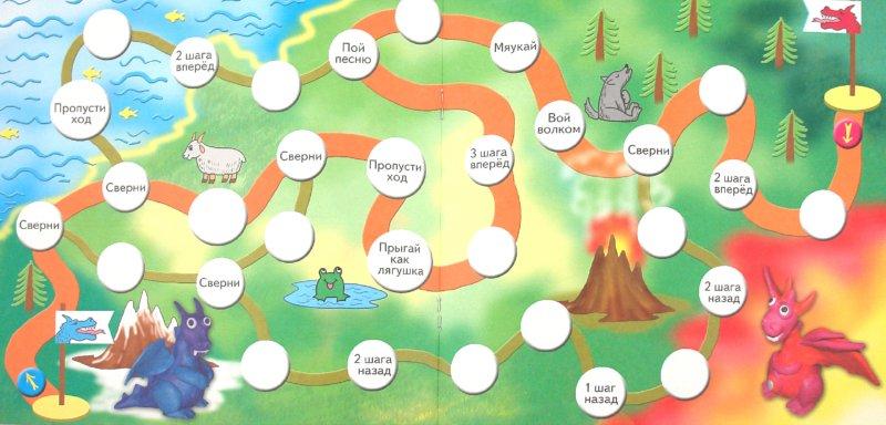 Иллюстрация 1 из 16 для Пластилиновые чудеса. Рыцари и драконы: пособие для детей 4-7 лет - Дарья Морозова   Лабиринт - книги. Источник: Лабиринт