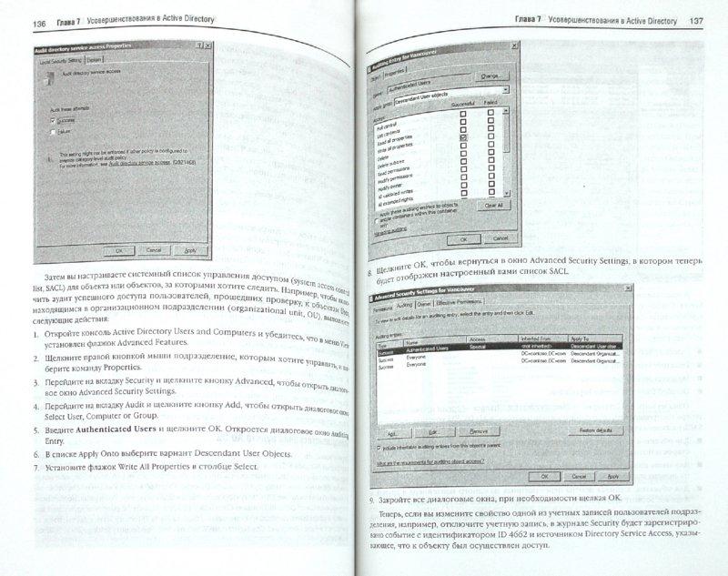 Иллюстрация 1 из 11 для Знакомство с Windows Server 2008 - Таллоч Митч | Лабиринт - книги. Источник: Лабиринт