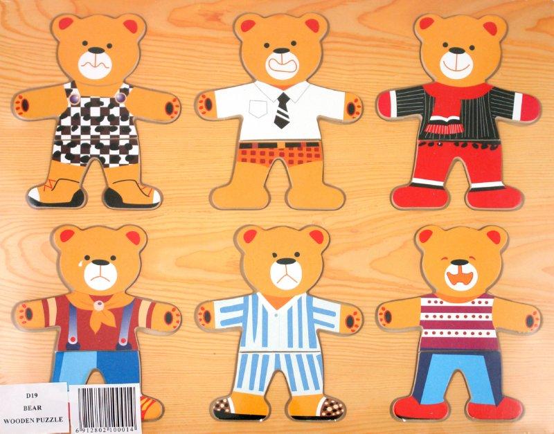 Иллюстрация 1 из 3 для Мишки (D19) | Лабиринт - игрушки. Источник: Лабиринт