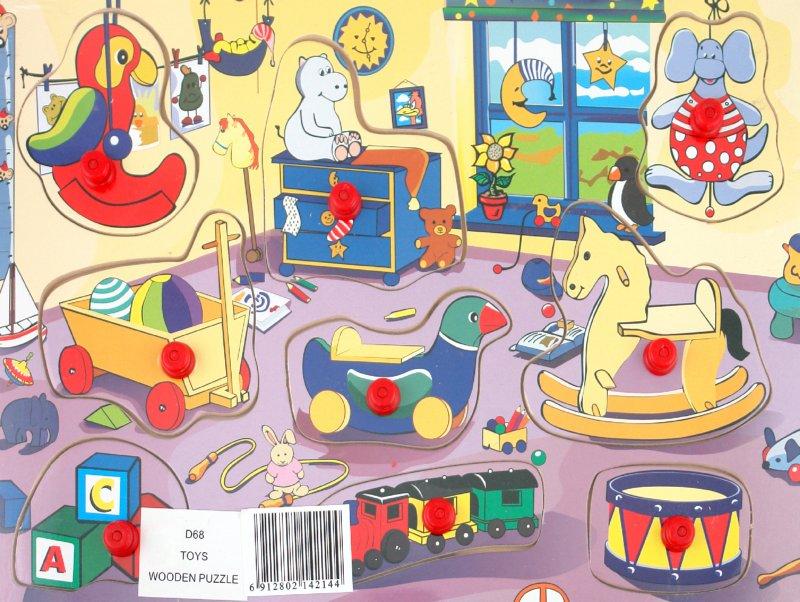 Иллюстрация 1 из 6 для Игровая комната (D68) | Лабиринт - игрушки. Источник: Лабиринт
