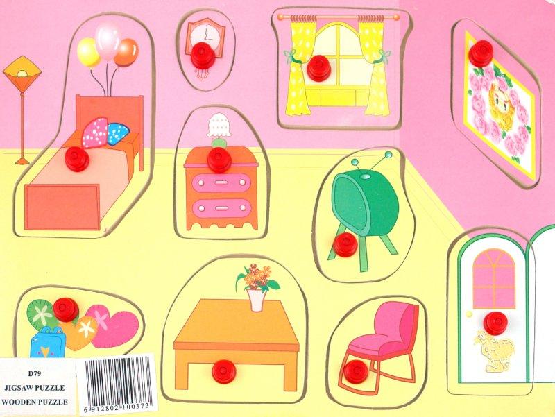 Иллюстрация 1 из 2 для Мебель (D79) | Лабиринт - игрушки. Источник: Лабиринт