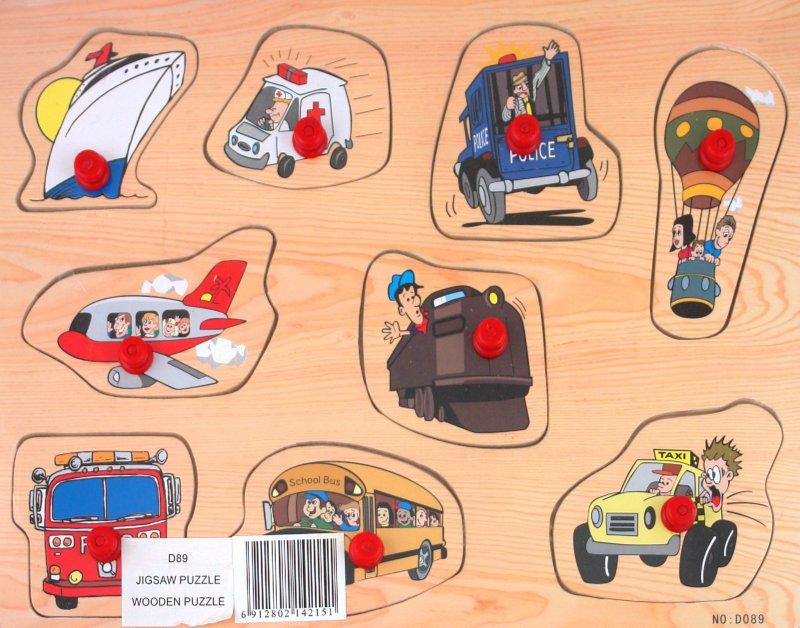 Иллюстрация 1 из 5 для Средства передвижения (D89) | Лабиринт - игрушки. Источник: Лабиринт