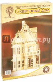 Сборная модель Сказочный дом (DH001) frybest dh 001 splend