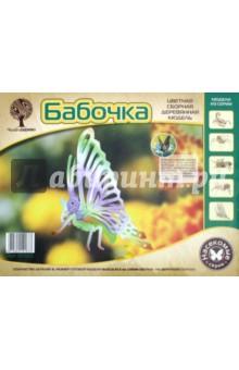 Бабочка малая (EC022)