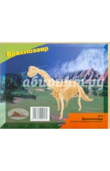 Брахиозавр (J013) от Лабиринт