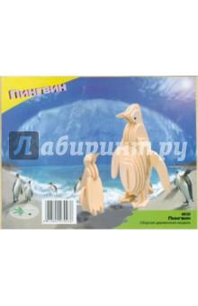 Пингвин (M030) пингвин m030