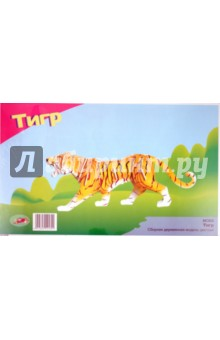 Тигр (MC003)