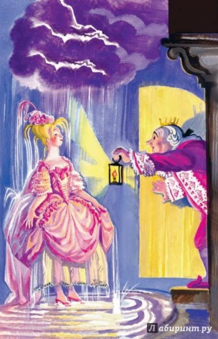 Иллюстрация 1 из 36 для Принцесса на горошине и другие сказки - Ганс Андерсен | Лабиринт - книги. Источник: Лабиринт