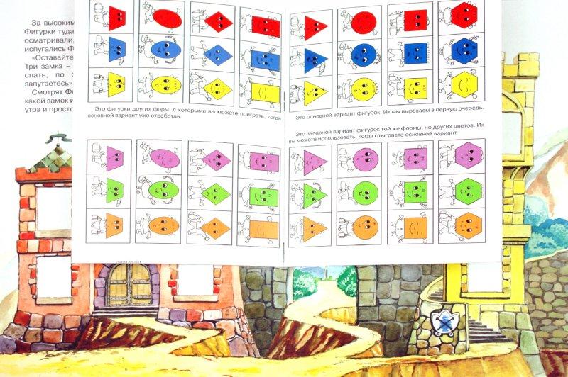 Иллюстрация 1 из 24 для Комбинаторика | Лабиринт - книги. Источник: Лабиринт