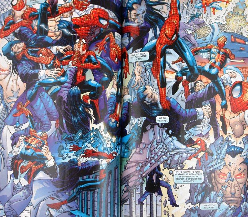 Иллюстрация 1 из 9 для Комикс. Тайна суперспособностей. Том 1   Лабиринт - книги. Источник: Лабиринт