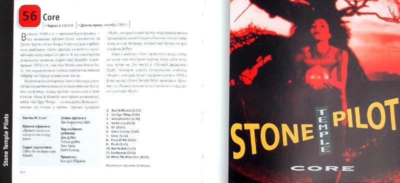 Иллюстрация 1 из 14 для 100 лучших альбомов 1990-х - Оти, Каутроун, Барретт | Лабиринт - книги. Источник: Лабиринт