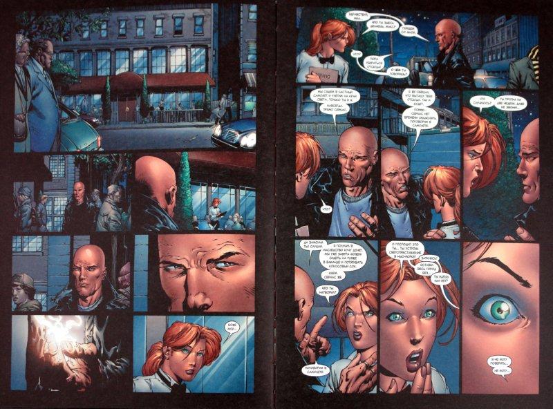 Иллюстрация 1 из 36 для Сборн. комиксов. Новые Мстители. Том 1. Побег | Лабиринт - книги. Источник: Лабиринт