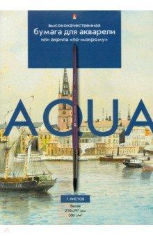 """Папка для акварели """"Акварель"""" (7 листов, А4, в ассортименте) (4-074)"""