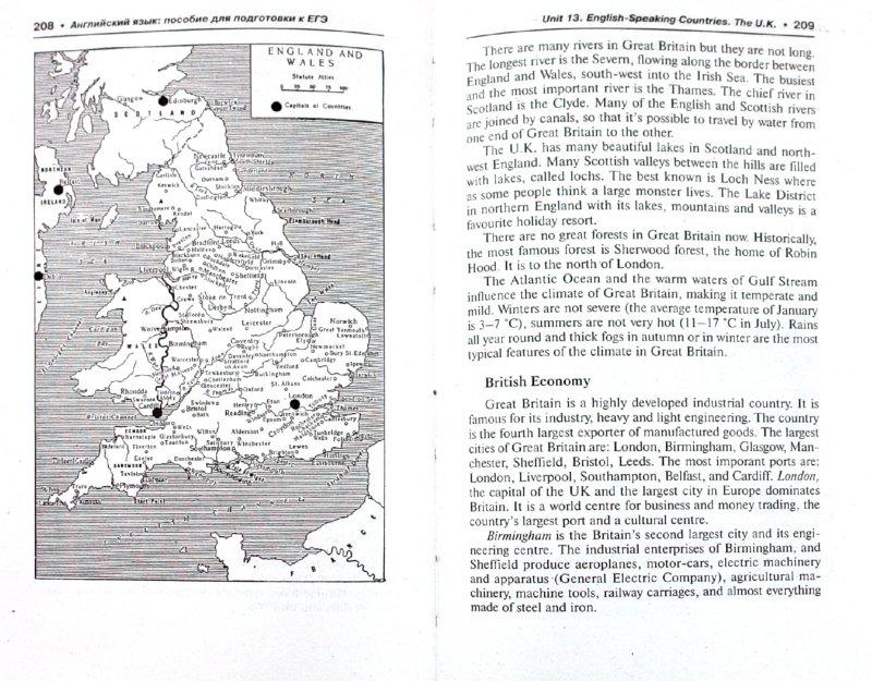 Иллюстрация 1 из 16 для Английский язык. Пособие для подготовки к ЕГЭ - Валентина Радовель | Лабиринт - книги. Источник: Лабиринт