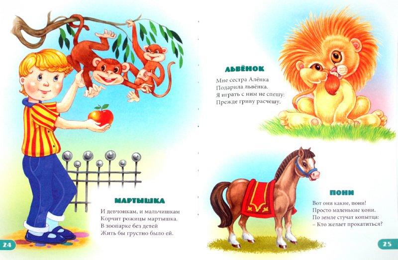Иллюстрация 1 из 9 для Рыжий пес - Владимир Степанов | Лабиринт - книги. Источник: Лабиринт