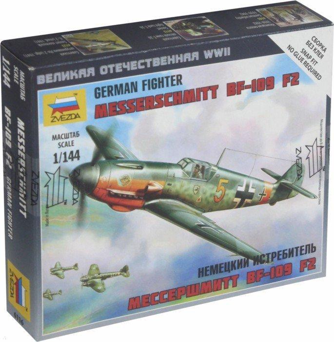 Иллюстрация 1 из 13 для Немецкий истребитель Мессершмитт BF-109F2 (6116) | Лабиринт - игрушки. Источник: Лабиринт