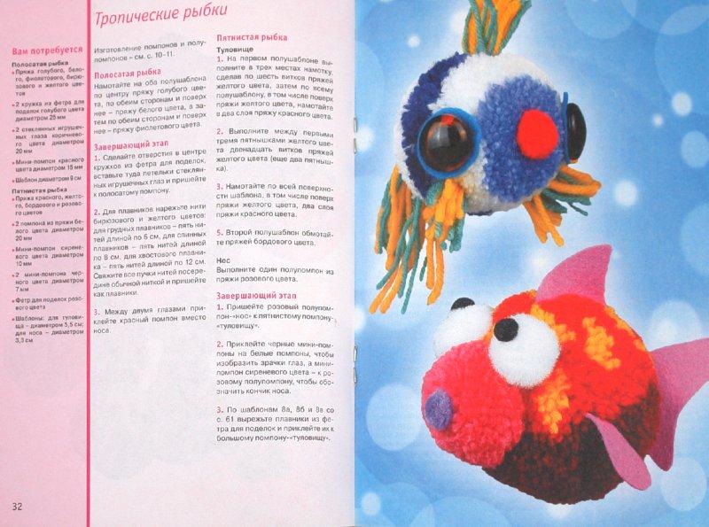 Иллюстрация 1 из 6 для Игрушки-амигуруми из помпонов - Вернер Шульце | Лабиринт - книги. Источник: Лабиринт