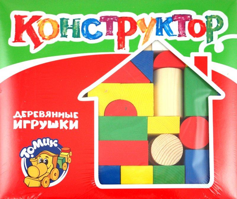 Иллюстрация 1 из 3 для Конструктор цветной, 66 деталей (6678-66)   Лабиринт - игрушки. Источник: Лабиринт