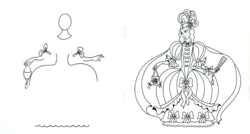 Иллюстрация 1 из 26 для Я рисую мир. Принцессы и дворцы - Светлана Гончаренко | Лабиринт - книги. Источник: Лабиринт