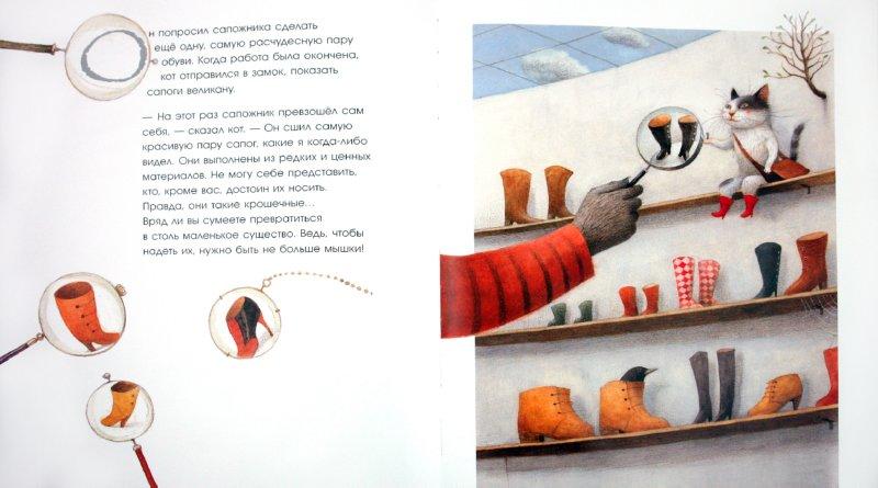 Иллюстрация 1 из 16 для Кот в сапогах - Айяно Имаи | Лабиринт - книги. Источник: Лабиринт