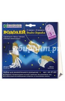 """Набор для рукоделия """"Водолей"""" (АА 07-041)"""