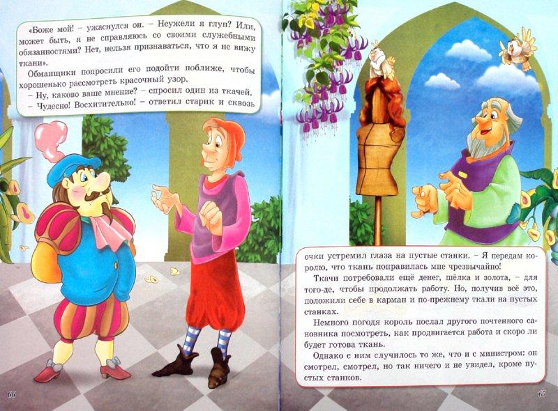 Иллюстрация 1 из 23 для Дюймовочка и другие сказки. 10 сказок малышам - Перро, Гримм, Андерсен | Лабиринт - книги. Источник: Лабиринт