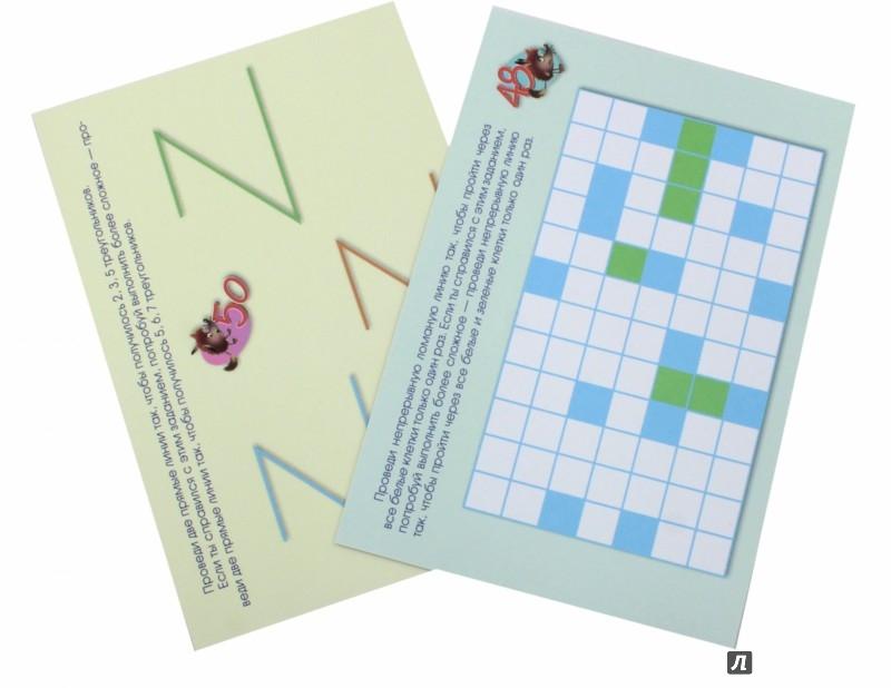 Иллюстрация 1 из 25 для Графические задачи для детей 5-7 лет. 50 оригинальных заданий на развитие у ребенка математических.. - Максим Колосов | Лабиринт - книги. Источник: Лабиринт