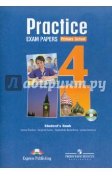 Английский язык. 4 класс. Итоговая аттестация. Тренировочные задания (с ключами) (+CD)