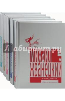 Собрание произведений в 5-и томах бартоу а ред актерское мастерство американская школа