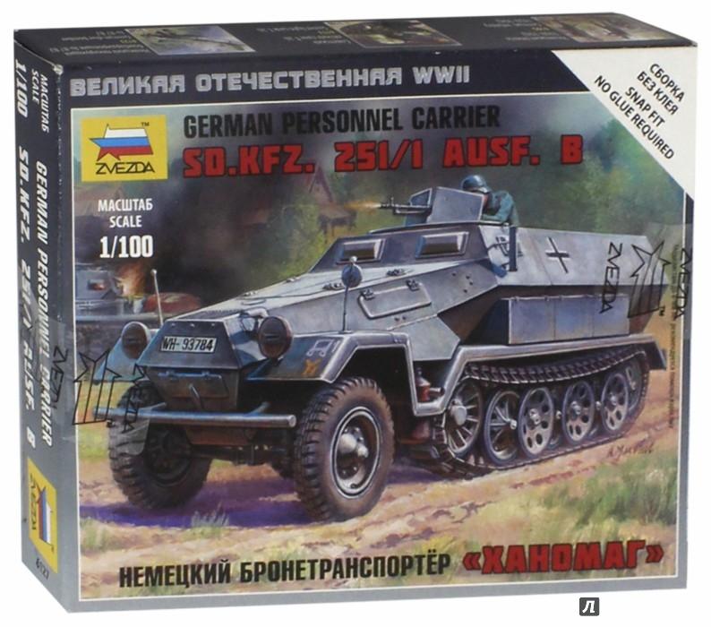 """Иллюстрация 1 из 14 для Немецкий бронетранспортер """"Ханомаг"""" (6127)   Лабиринт - игрушки. Источник: Лабиринт"""