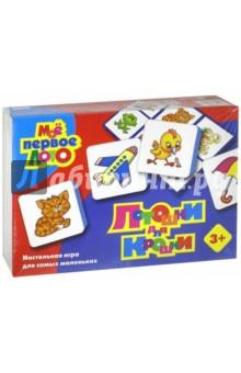 Лото Лотошки для крошки (1280) игра l игра барбоскины