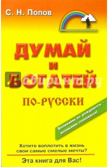 ebook Theory