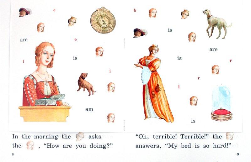 Иллюстрация 1 из 9 для Принцесса на горошине - Дарья Арвачева | Лабиринт - книги. Источник: Лабиринт