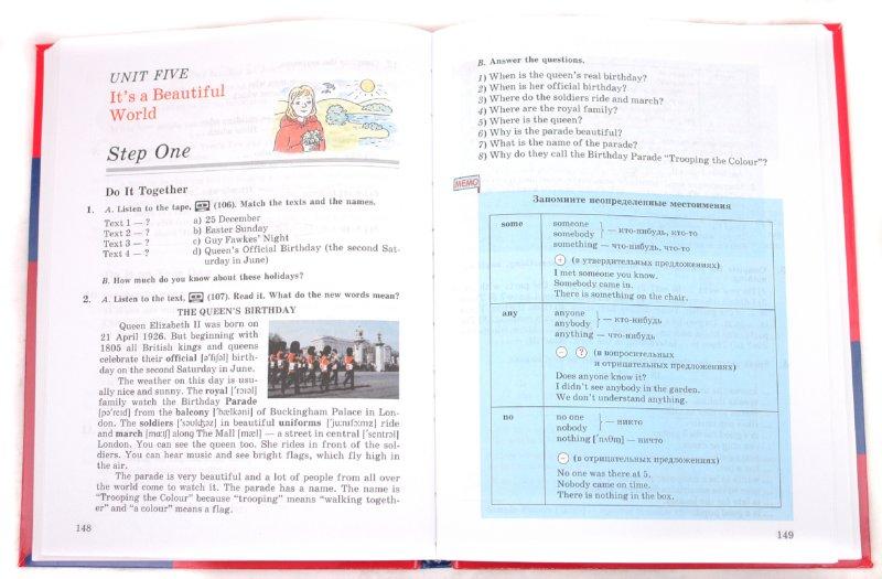 Иллюстрация 1 из 35 для Английский язык. 3-й год обучения. 7 класс. Учебник для общеобразовательных учреждений (+CDmp3) - Афанасьева, Михеева | Лабиринт - книги. Источник: Лабиринт