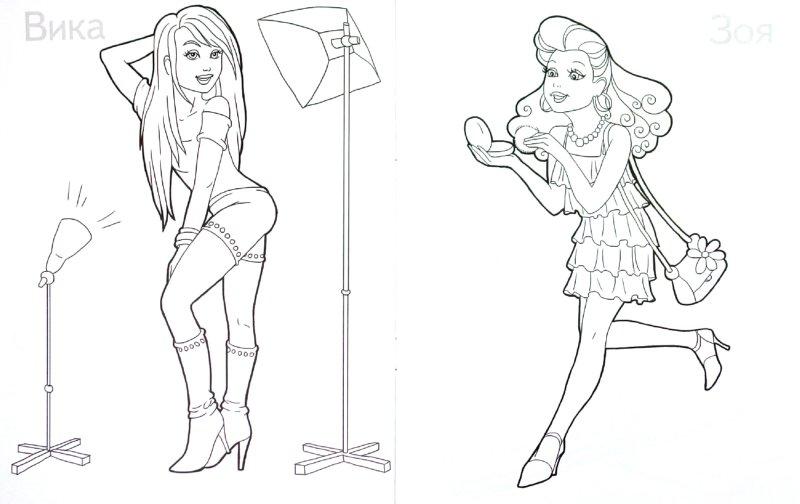 Иллюстрация 1 из 6 для Модная раскраска девочки: Модницы | Лабиринт - книги. Источник: Лабиринт