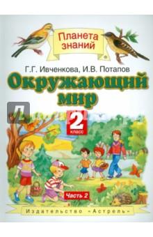 Задания читать по русскому