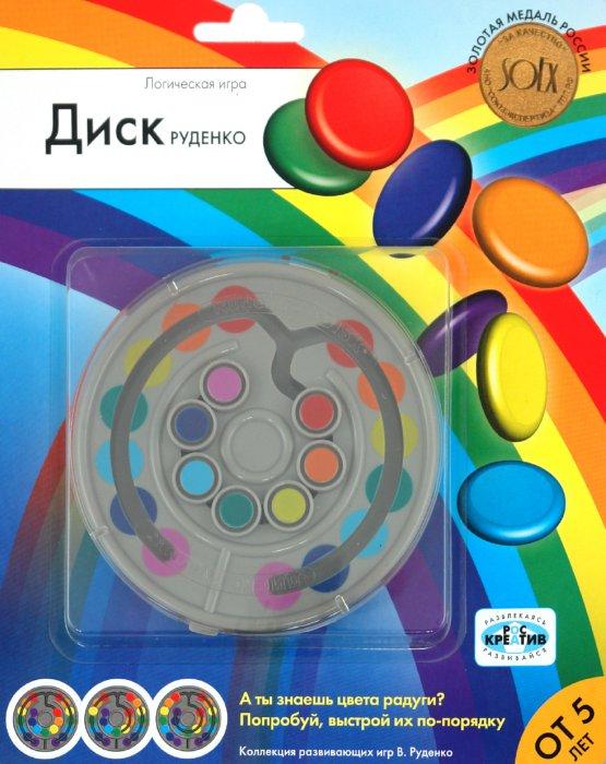 Иллюстрация 1 из 6 для Диск Руденко. Логическая игра   Лабиринт - игрушки. Источник: Лабиринт