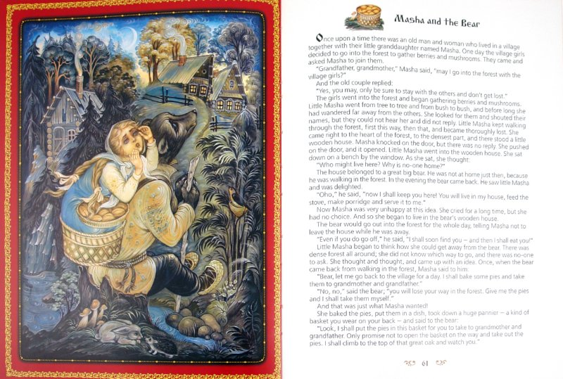 Иллюстрация 1 из 34 для Traditional Russian Fairy Tales reflected in lacquer miniatures | Лабиринт - книги. Источник: Лабиринт