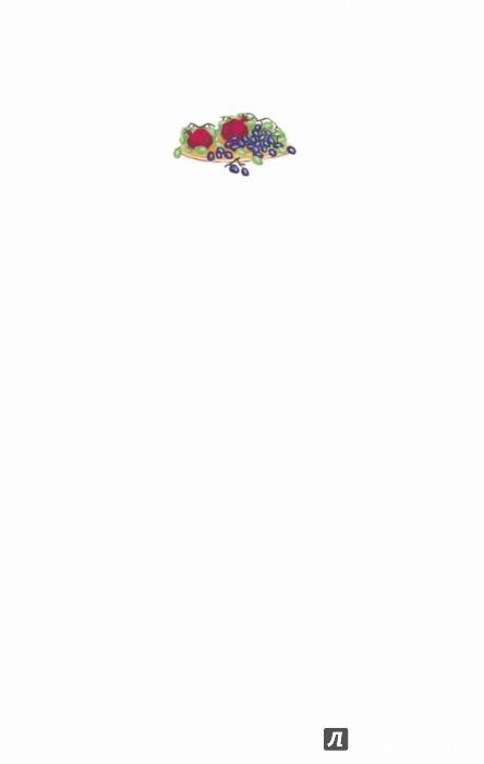 Иллюстрация 1 из 31 для Волшебная лампа Аладдина. Сказки | Лабиринт - книги. Источник: Лабиринт