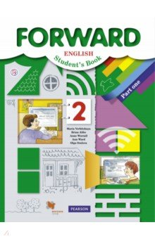 Английский язык. 2 класс. Учебник. В 2 частях. Часть 1. ФГОС (+CD)