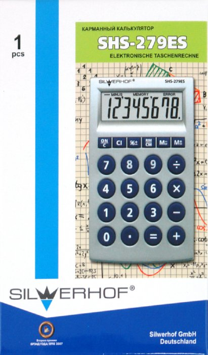 Иллюстрация 1 из 2 для Калькулятор карманный SHS-279ES, 8-разрядный (601005-16) | Лабиринт - канцтовы. Источник: Лабиринт