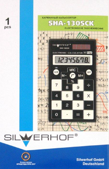 Иллюстрация 1 из 8 для Калькулятор карманный SHA-130SCK, 8-разрядный (601008-01) | Лабиринт - канцтовы. Источник: Лабиринт