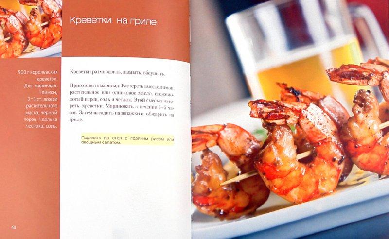 Иллюстрация 1 из 7 для Летняя кухня - Ольга Мещерякова | Лабиринт - книги. Источник: Лабиринт