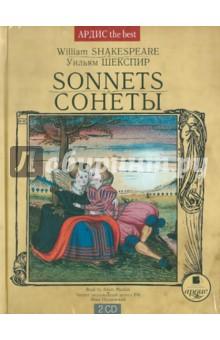 Сонеты. На русском и английском языках (2CDmp3)